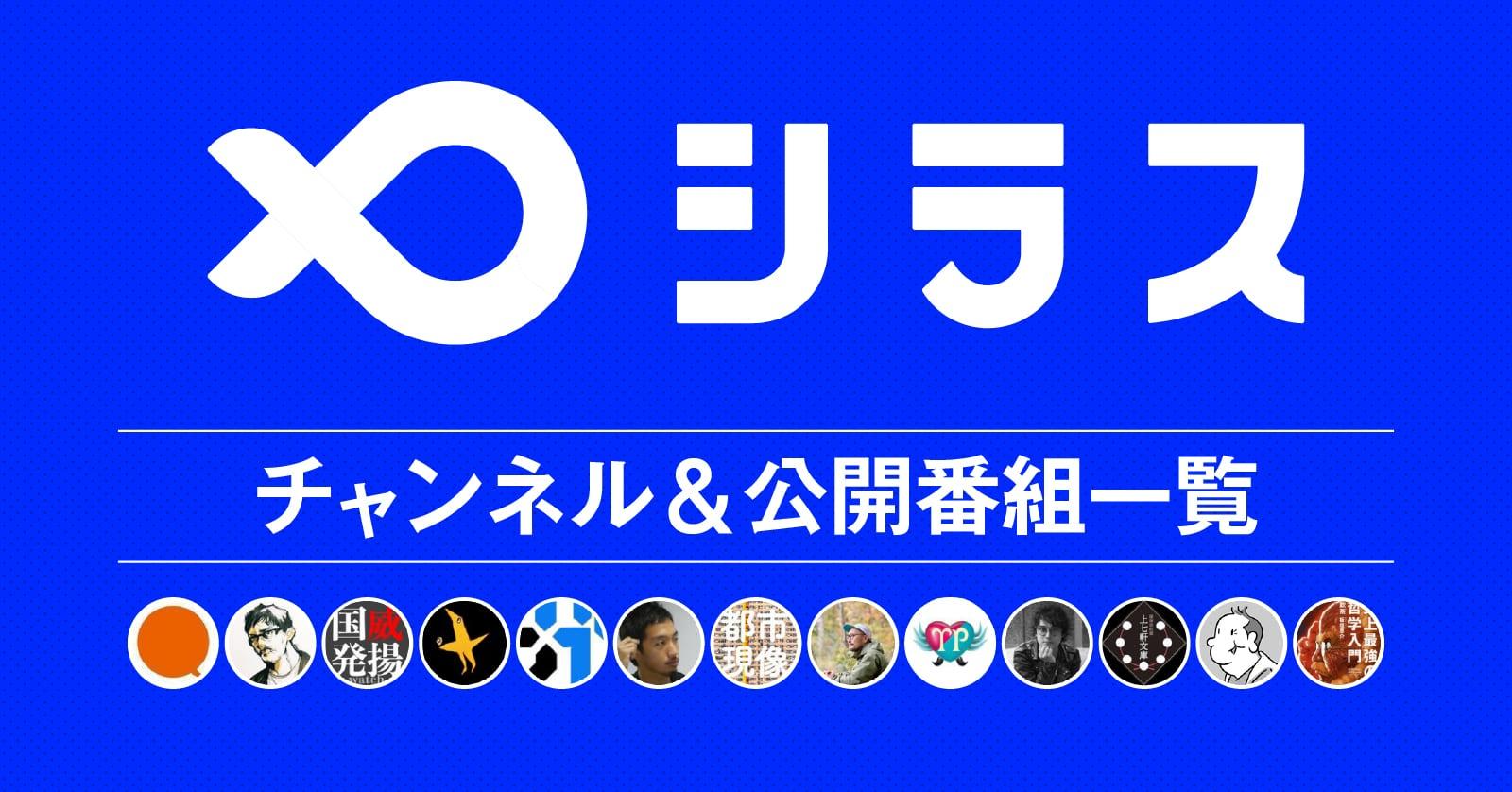 ちゃん じゅん 系 哲学 youtuber 9629. 藤井聡先生だけでも救いたい@哲学系youtuberじゅんちゃんには、ご愁傷様と申し上げます。